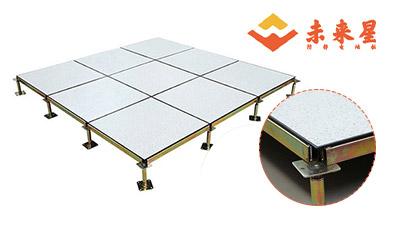 选择防静电地板 除了考虑价格 你还会什么?