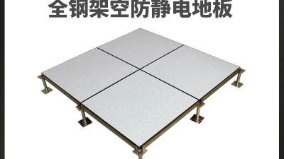 机房布线对于全钢架空防静电地板的施工要求