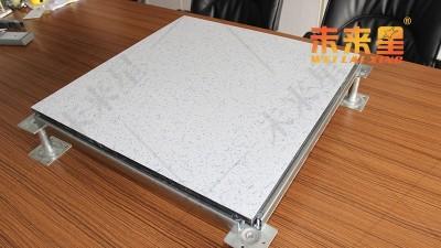 采购陶瓷防静电地板不找未来星防静电地板厂家,你就亏大了