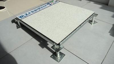 """绿色环保性价比之王""""PVC全钢防静电地板"""""""