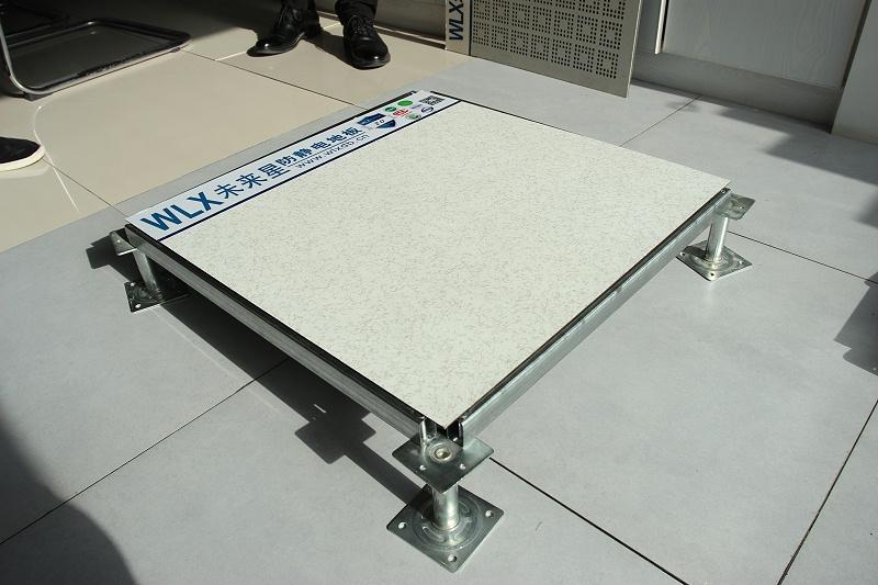 西安防静电活动地板多少钱一平方