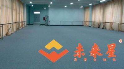 西安PVC塑胶地板价格多钱一平方