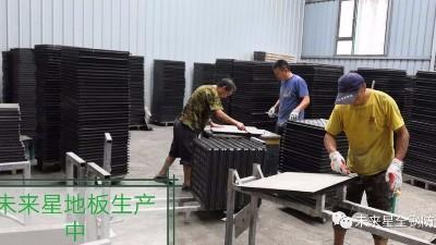 决定陶瓷防静电地板价格高低关键因素
