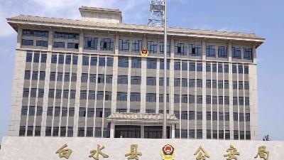白水县公安局436平陶瓷防静电地板项目