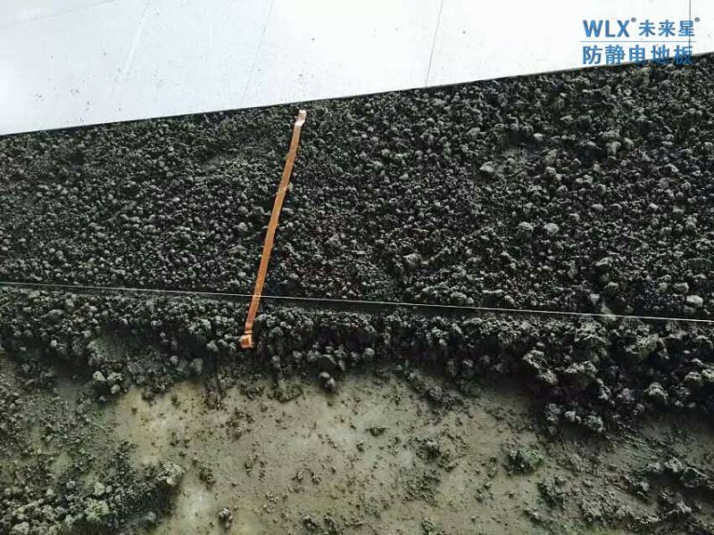 直铺防静电瓷砖地板