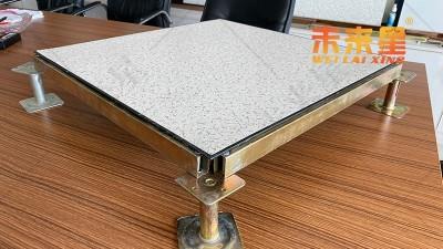 厂家销售全钢防静电地板规格尺寸是多少