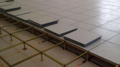 机房防静电地板的支架设置多高才是合适?