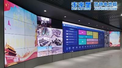 不知用哪种防静电架空地板?看看西安火车站怎么选!