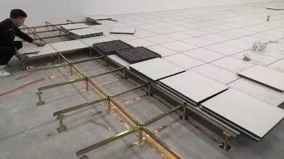 别让劣质防静电架空地板,毁了你的正常工作