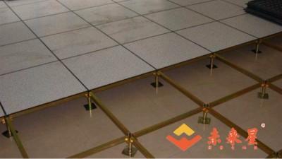 质优价廉的防静电架空活动地板选购要点