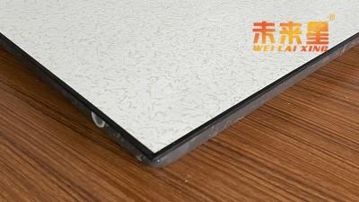 西安全钢防静电地板使用过程中该注意什么?如何保养?