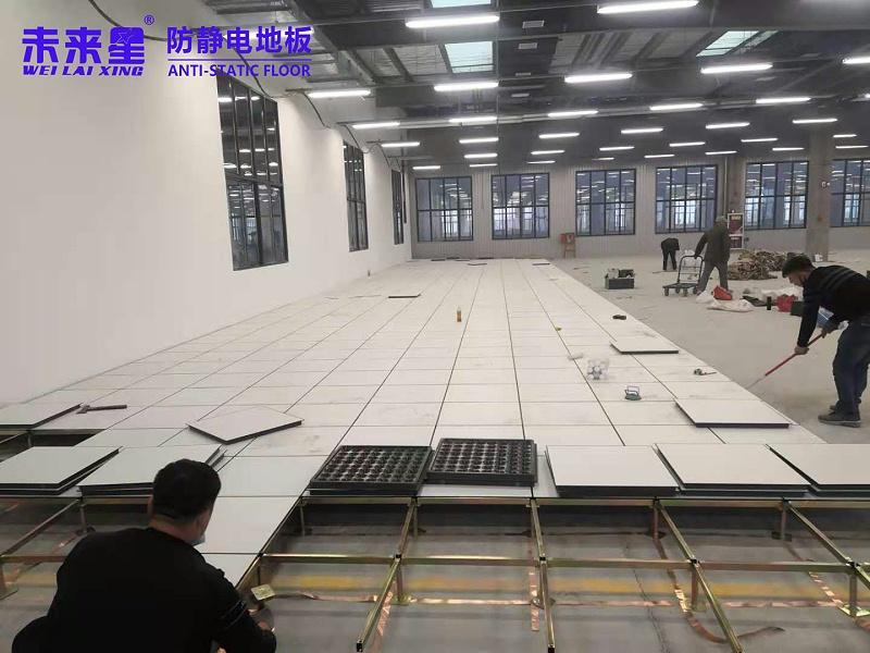 防静电活动架空地板