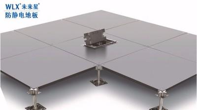 西安高端写字楼OA网络地板安装就找未来星