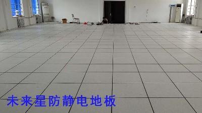 监控室防静电地板一般有什么材质,价格多少钱?