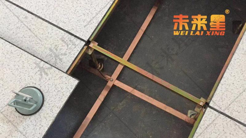 安装防静电地板