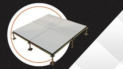 价格便宜质量好的防静电地板一般在哪买?