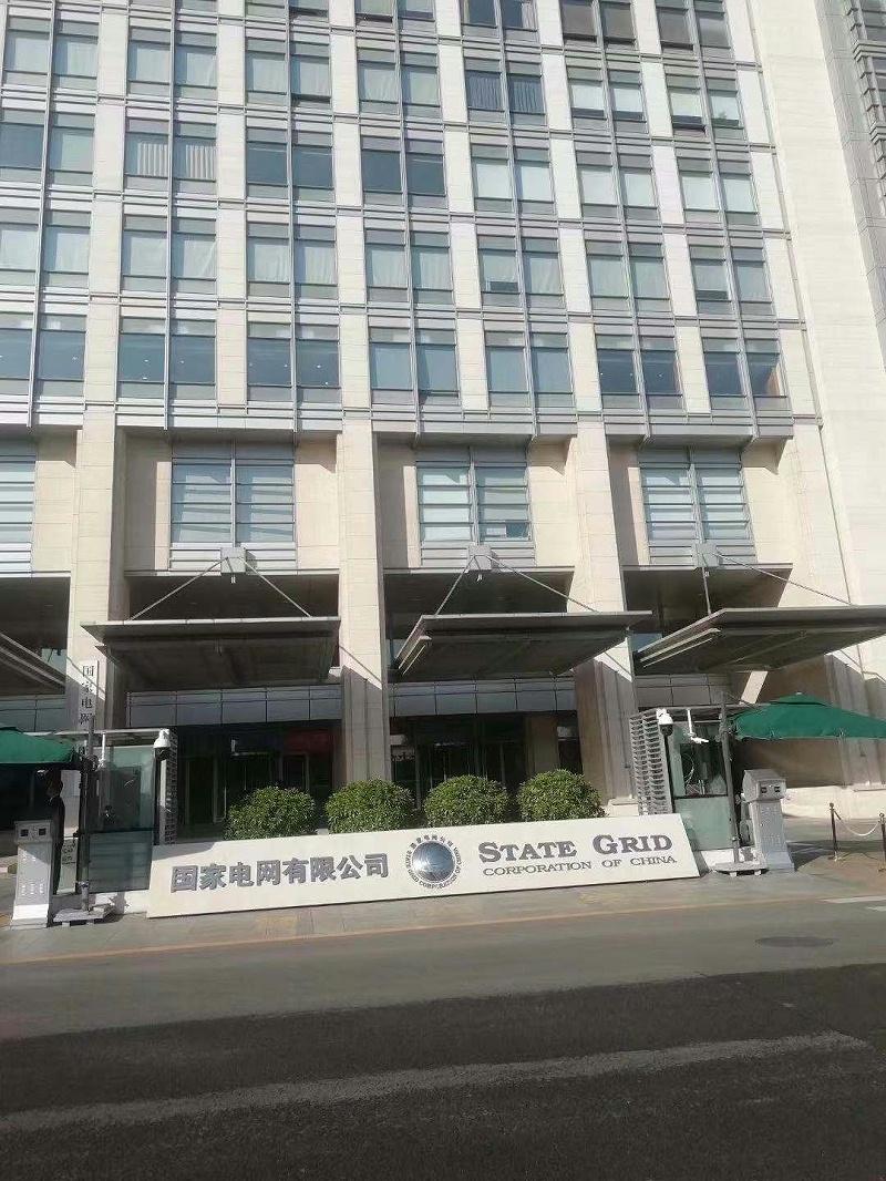 北京PHL防静电地板