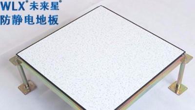 浅析北京PHL防静电地板价格差距大的原因