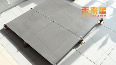 陕西全钢架空地板都有什么优点