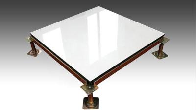 白聚金陶瓷防静电地板