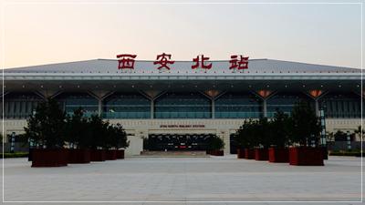 西安北站采购未来星陶瓷防静电地板