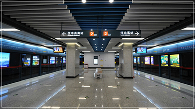 西安地铁采购未来星防静电陶瓷地板