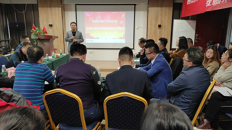 汤德涛先生介绍未来星公司