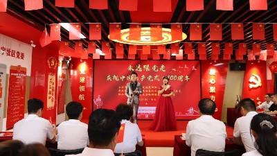 感谢陕西省建筑装饰协会邀请未来星静电地板汤德涛参加永远跟党走活动