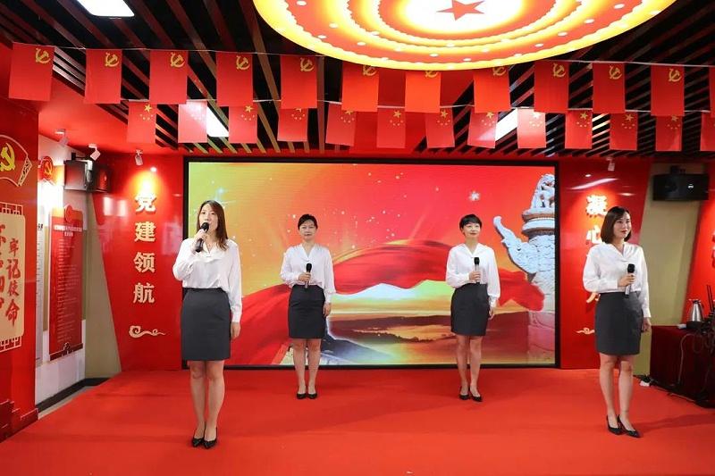 陕西高速延长石油有限责任公司党支部《鲜红的党旗》