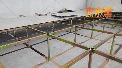 西安防静电地板配件中支架、横梁的配比比例是怎么计算的