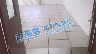 弱电机房防静电地板的一般铺设什么类型的地板?