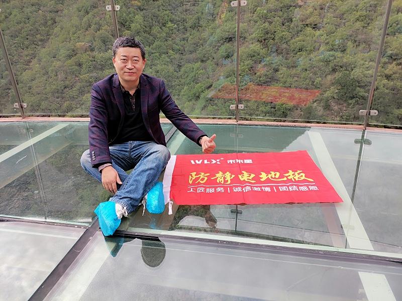 未来星防静电地板总经理汤德涛