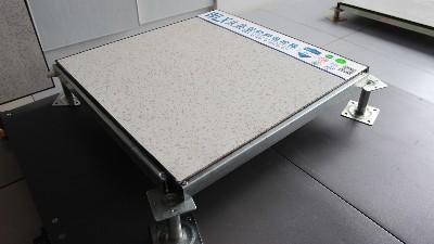 什么是全钢防静电活动地板,价格多少钱?