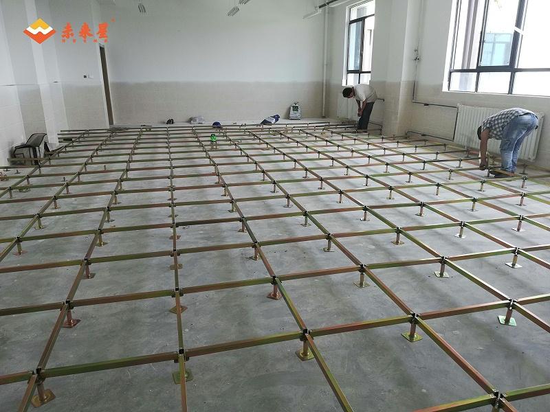 防静电架空活动地板支架