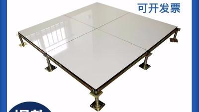 监控室全钢防静电地板常用贴面都有哪些?