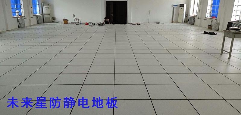 防静电活动高架地板