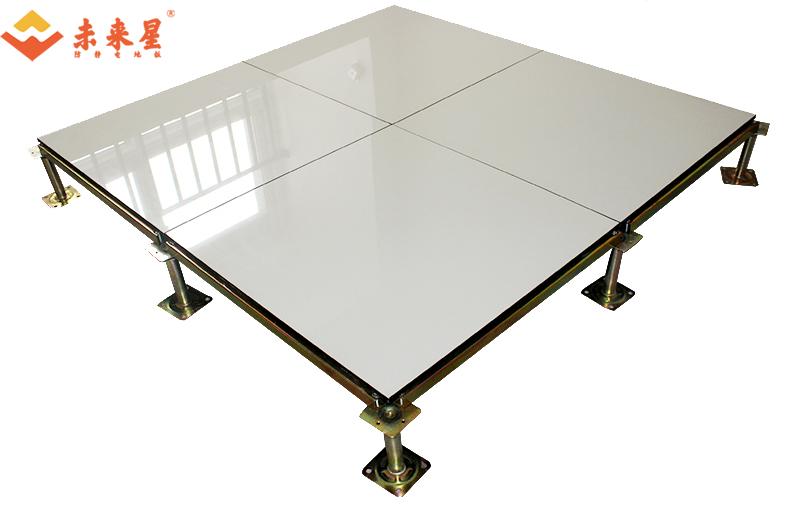 陶瓷防静电架空活动地板
