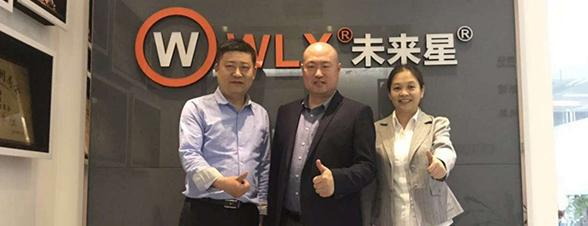 未来星公司邀请微信营销大师武雪峰指导工作