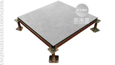 超全解析 陶瓷防静电地板该如何验收?看了就会了!