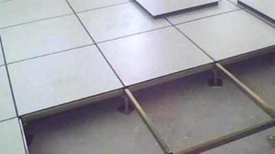 怎样判断选购的防静电架空地板是不是靠谱?