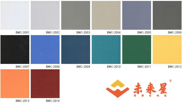 2020年陕西PVC塑胶地板十大品牌