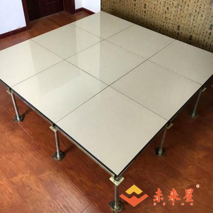 成都陶瓷防静电地板厂家价格