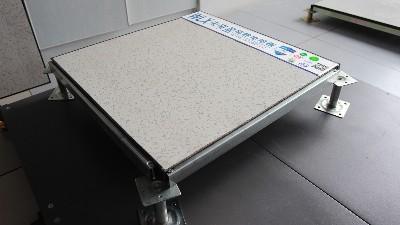 厂家分析西安防静电地板价格是怎么样算的