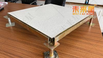 为什么瓷面静电地板这么受欢迎?推荐厂家就在这里