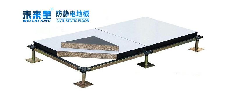 高强度木基防静电地板
