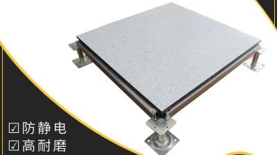 沈飞防静电地板相比于其他品牌防静电地板有什么不同