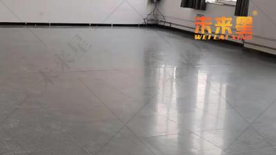 厂家解析:西安未来星直铺式防静电地板的特点