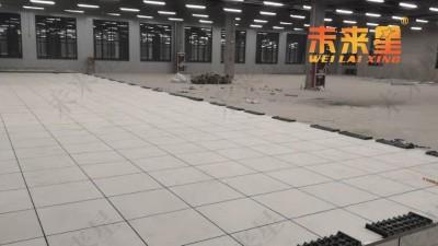 西安高架空活动地板多钱一平方?厂家9月出厂价