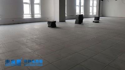 写字楼地板如何维护?网络地板厂家建议5个方法!