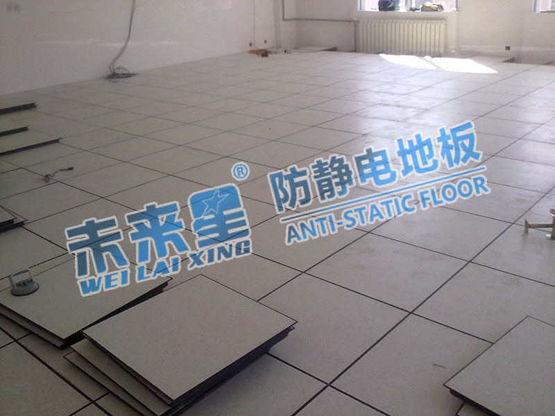 机房防静电地板